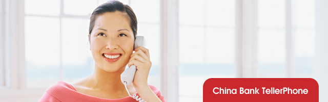 China Bank Online Mobile Banking